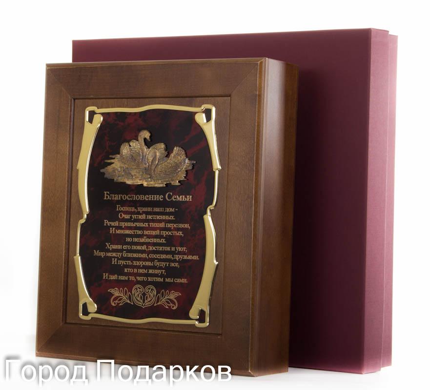 Ключница Лебеди Благословение Семьи Господь,храни наш дом…, 36,5 х 32 см, подарочная коробка54 009303Настенная ключница из натурального дерева, с натурального деревас внутренней бархатной отделкой, декорированна метализированной пластиной с лазерной гравировкой и накладкой, упакованна в подарочный футляр, размер 36,5х32х7см, коричневый/золотой