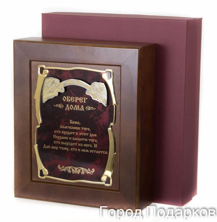 Ключница Два ангела Оберег дома, 36,5 х 32 см, подарочная коробка54 009318Настенная ключница из натурального дерева, с натурального деревас внутренней бархатной отделкой, декорированна метализированной пластиной с лазерной гравировкой и накладкой, упакованна в подарочный футляр, размер 36,5х32х7см, коричневый/золотой