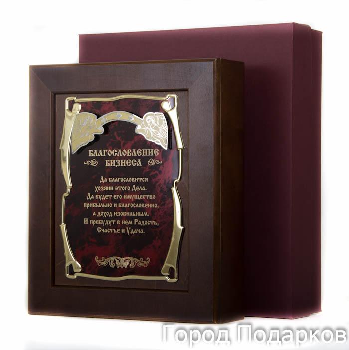 Ключница Два ангела Благословление бизнеса,36,5х32см, подарочная коробка39864|Серьги с подвескамиНастенная ключница из натурального дерева, с натурального деревас внутренней бархатной отделкой, декорированна метализированной пластиной с лазерной гравировкой и накладкой, упакованна в подарочный футляр, размер 36,5х32х7см, коричневый/золотой