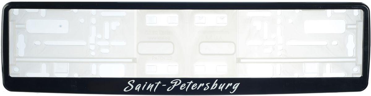 Рамка под номер Saint-Petersburg5372Рамка Saint-Petersburg не только закрепит регистрационный знак на вашем автомобиле, но и красиво его оформит. Основание рамки выполнено из полипропилена, материал лицевой панели - пластик.Она предназначена для крепления регистрационного знака российского и европейского образца, декорирована надписью Saint-Petersburg. Устанавливается на все типы автомобилей. Крепления в комплект не входят.Стильный дизайн идеально впишется в экстерьер вашего автомобиля.Размер рамки: 53,5 см х 13,5 см. Размер регистрационного знака: 52,5 см х 11,5 см.