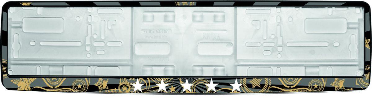 Рамка под номер Я звездаRC-100BWCРамка Я звезда не только закрепит регистрационный знак на вашем автомобиле, но и красиво его оформит. Основание рамки выполнено из полипропилена, материал лицевой панели - пластик.Она предназначена для крепления регистрационного знака российского и европейского образца, декорирована изображением звезд. Устанавливается на все типы автомобилей. Крепления в комплект не входят.Стильный дизайн идеально впишется в экстерьер вашего автомобиля.Размер рамки: 53,5 см х 13,5 см. Размер регистрационного знака: 52,5 см х 11,5 см.