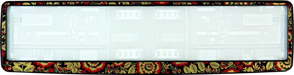 Рамка под номер Хохлома, цвет: черный94672Рамка Хохлома не только закрепит регистрационный знак на вашем автомобиле, но и красиво его оформит. Основание рамки выполнено из полипропилена, материал лицевой панели - пластик.Она предназначена для крепления регистрационного знака российского и европейского образца, декорирована орнаментом. Устанавливается на все типы автомобилей. Крепления в комплект не входят.Стильный дизайн идеально впишется в экстерьер вашего автомобиля.Размер рамки: 53,5 см х 13,5 см. Размер регистрационного знака: 52,5 см х 11,5 см.