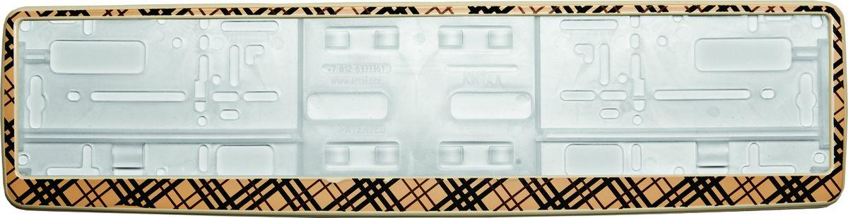 Рамка для номера белая (Бежевая клетка)