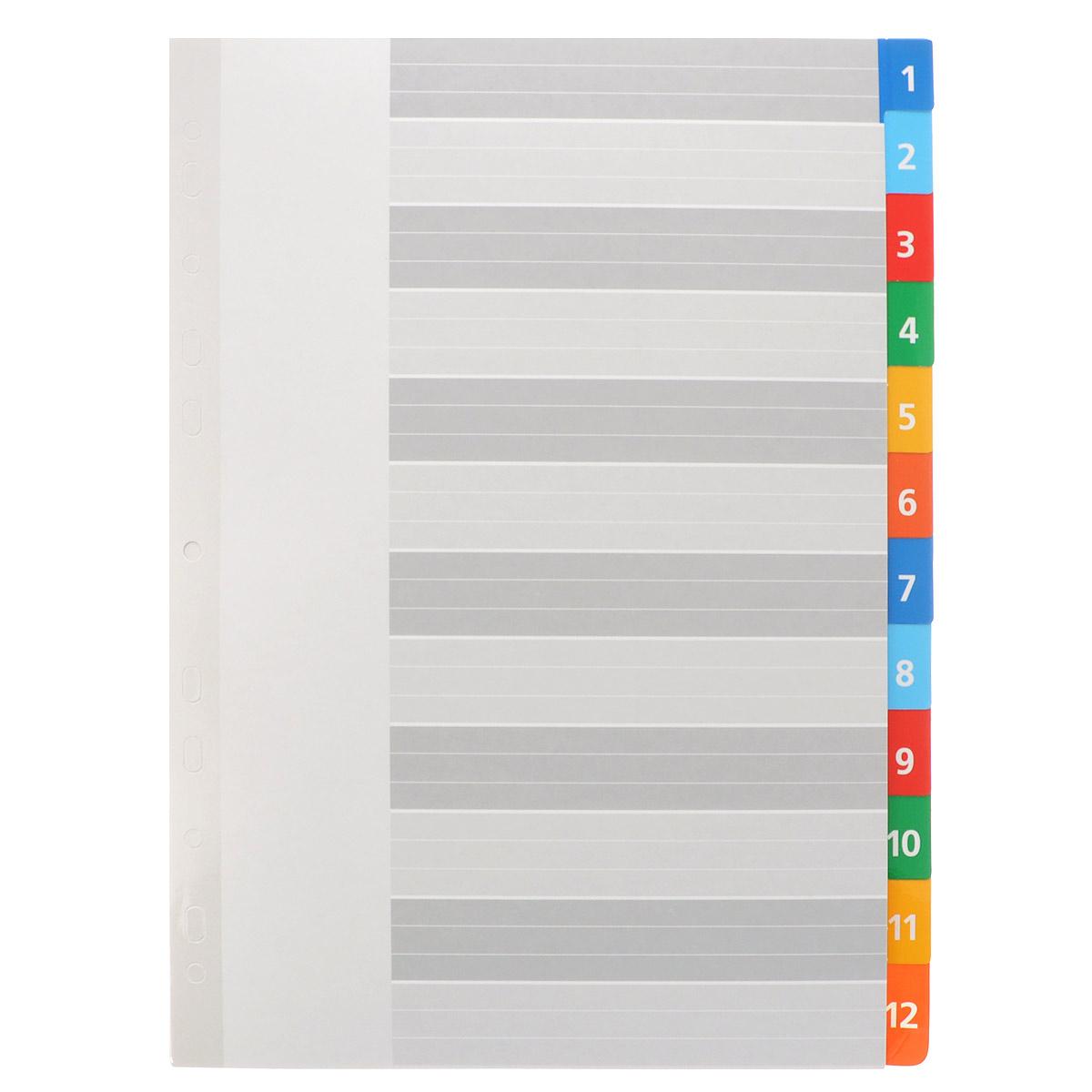 Набор разделителей листов Berlingo станет незаменимой канцелярской принадлежностью в вашей работе. Разделители листов выполнены из высококачественного картона серого цвета. Они предназначены для учета, классификации и удобной систематизации документов формата А4 в архивных папках, папках-регистраторах, скоросшивателях. В набор входят 12 разделителей с цифровой вырубкой (от 1 до 12) и титульный лист, выполненный из плотной бумаги. Универсальная боковая перфорация, состоящая из 11 отверстий, позволяет использовать разделители в папках с различными механизмами подшивания.