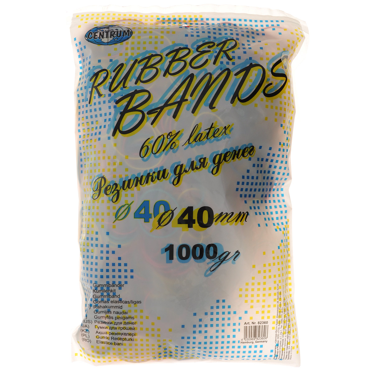 Резинки банковские Centrum, цветные, 4 см, 1000 г493003Банковские резинки Centrum предназначены для перетягивания денежных купюр, пакетов, пластиковых карт, бумаг и визиток. Они изготовлены из каучука с латексом, благодаря чему их не так легко порвать, даже если сильно растянуть.В комплекте резинки синего, желтого, красного и зеленого цветов.