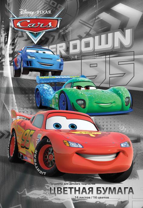 Цветная бумага Cars, 16 цветов. D2817-g72523WDЦветная бумага Cars позволит вашему ребенку создавать всевозможные аппликации и поделки.Набор состоит из 16 листов самоклеющейся бумаги из которых 2 листа металлизированной бумаги. Цвета: серебро, золото, желтый, красный, пурпурный, зеленый, голубой, фиолетовый, коричневый, черный, темно-синий, темно-зеленый, салатовый, бирюзовый, вишневый, оранжевый. Бумага упакована в картонную папку, оформленную рисунком.Создание поделок из цветной бумаги поможет ребенку в развитии творческих способностей, кроме того, это увлекательный досуг. Уважаемые клиенты! Обращаем ваше внимание, что возможны незначительные изменения в дизайне обложки. Поставка осуществляется в зависимости от наличия на складе.