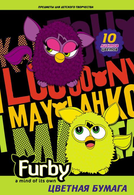 Цветная бумага Furby, 10 цветов72523WDЦветная бумага Furby позволит вашему ребенку создавать всевозможные аппликации и поделки.Набор состоит из 10 листов бумаги из которых 2 листа металлизированные. Цвета: серебро, золото, желтый, красный, пурпурный, зеленый, голубой, фиолетовый, коричневый, черный. Бумага упакована в картонную папку, оформленную рисунком.Создание поделок из цветной бумаги поможет ребенку в развитии творческих способностей, кроме того, это увлекательный досуг. Уважаемые клиенты! Обращаем ваше внимание, что возможны незначительные изменения в дизайне обложки. Поставка осуществляется в зависимости от наличия на складе.