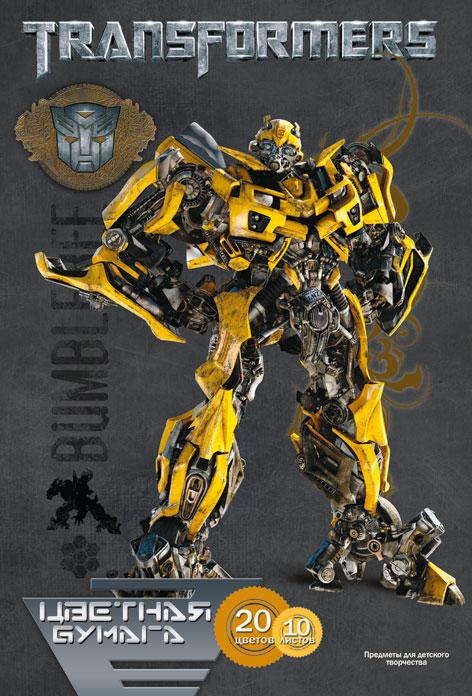 Цветная бумага Transformers, 10 цветов11-24-111/4Цветная бумага Transformers позволит вашему ребенку создавать всевозможные аппликации и поделки.Набор состоит из 20 листов самоклеющейся бумаги из которых 4 листа металлизированные. Цвета: серебро, золото, желтый, красный, пурпурный, зеленый, голубой, фиолетовый, коричневый, черный. Бумага упакована в картонную папку, оформленную рисунком.Создание поделок из цветной бумаги поможет ребенку в развитии творческих способностей, кроме того, это увлекательный досуг. Уважаемые клиенты! Обращаем ваше внимание, что возможны незначительные изменения в дизайне обложки. Поставка осуществляется в зависимости от наличия на складе.