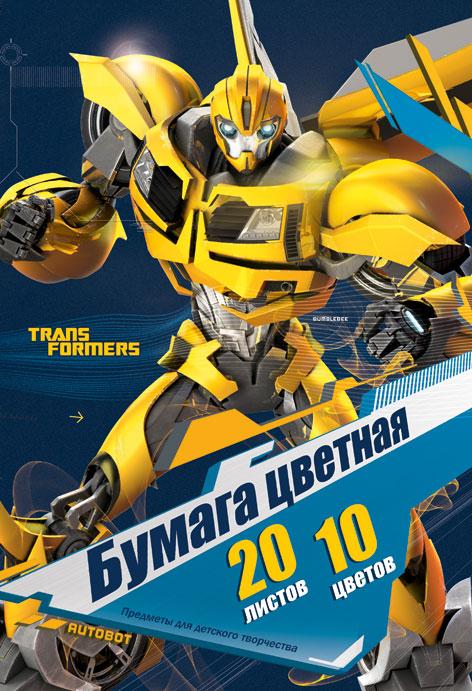 Цветная бумага Transformers Prime, 10 цветов72523WDЦветная бумага Transformers Prime позволит вашему ребенку создавать всевозможные аппликации и поделки.Набор состоит из 20 листов бумаги из которых 4 листа металлизированные. Цвета: серебро, золото, желтый, красный, пурпурный, зеленый, голубой, фиолетовый, коричневый, черный. Бумага упакована в картонную папку, оформленную рисунком.Создание поделок из цветной бумаги поможет ребенку в развитии творческих способностей, кроме того, это увлекательный досуг. Уважаемые клиенты! Обращаем ваше внимание, что возможны незначительные изменения в дизайне обложки. Поставка осуществляется в зависимости от наличия на складе.