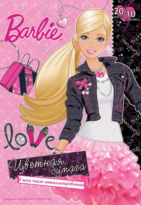 Цветная бумага Barbie, 10 цветов. B7532010440Цветная бумага Barbie позволит вашему ребенку создавать всевозможные аппликации и поделки.Набор состоит из 20 листов бумаги, 4 из которых металлизированные. Цвета: серебро, золото, желтый, красный, пурпурный, зеленый, голубой, фиолетовый, коричневый, черный. Бумага упакована в картонную папку, оформленную рисунком.Создание поделок из цветной бумаги поможет ребенку в развитии творческих способностей, кроме того, это увлекательный досуг. Уважаемые клиенты! Обращаем ваше внимание, что возможны незначительные изменения в дизайне обложки. Поставка осуществляется в зависимости от наличия на складе.