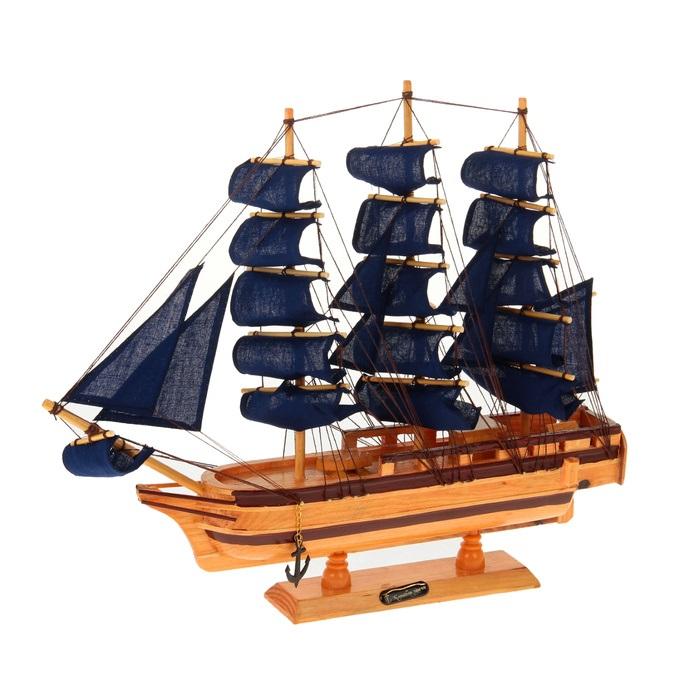 Корабль сувенирный Корабль удачи, длина 45 см. 452044300250_Россия, синийСувенирный корабль Корабль удачи, изготовленный из дерева и текстиля, это великолепный элемент декора рабочей зоны в офисе или кабинете. Корабль с парусами и якорями помещен на деревянную подставку. Время идет, и мы становимся свидетелями развития технического прогресса, новых учений и практик. Но одно не подвластно времени - это любовь человека к морю и кораблям. Сувенирный корабль наполнен историей и силой океанских вод. Данная модель кораблика станет отличным подарком для всех любителей морей, поклонников историй о покорении океанов и неизведанных земель. Модель корабля - подарок со смыслом. Издавна на Руси считалось, что корабли приносят удачу и везение. Поэтому их изображения, фигурки и точные копии всегда присутствовали в помещениях. Удивите себя и своих близких необычным презентом.