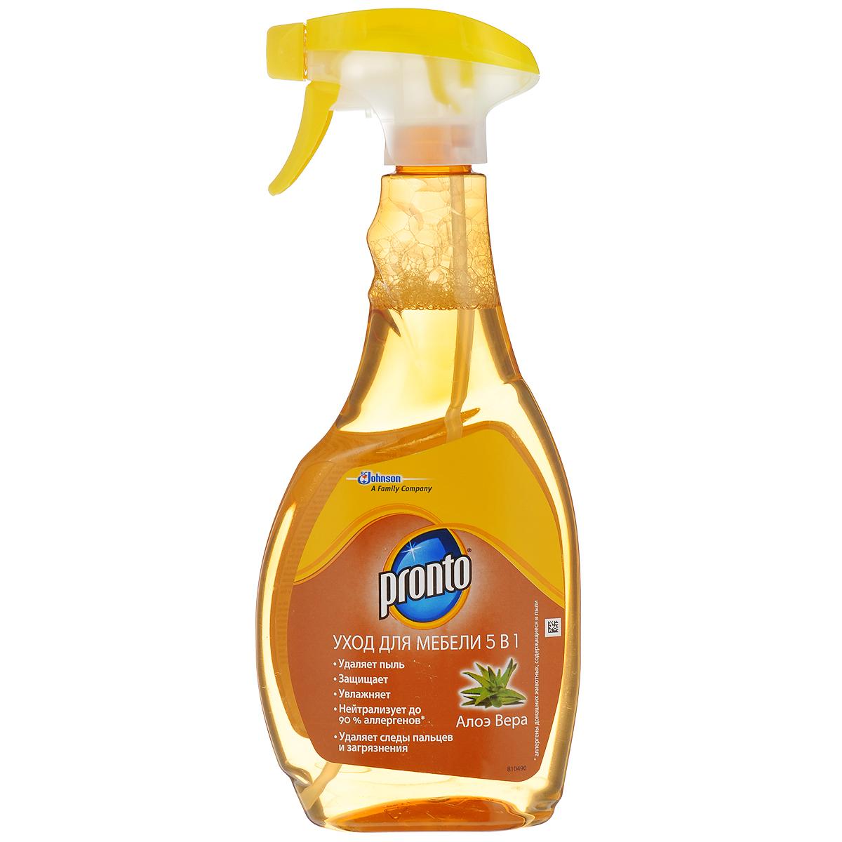 Чистящее и моющее средство Pronto 5 в 1 для ухода за мебелью, с алоэ вера, 500 мл391602Чистящее и моющее средство Pronto 5 в 1 ухаживает за мебелью, бережно сохраняя естественную красоту деревянных поверхностей. Придает свежий аромат алоэ вера. Эффективно удаляет аллергены домашних животных, содержащиеся в пыли, помогает избавиться от следов пальцев и других пятен, придает блеск и защищает вашу мебель.Состав: вода, изопропиловый спирт, органические растворители, амфотерноеПАВ Товар сертифицирован.