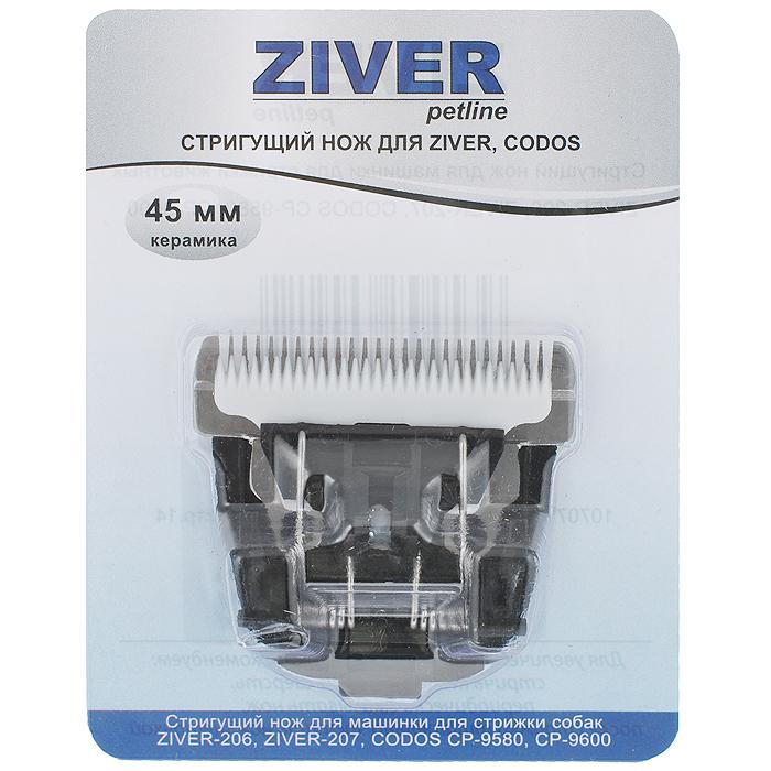 Сменный нож для Ziver-206, керамический, 40 мм20.ZV.043Сменный нож для триммера Ziver-206 выполнен из высококачественной керамики. Подходит для машинки Ziver-206, Ziver-207, Codos CP-9580, Codos CP-9600. Для увеличения срока службы ножа рекомендуется: - стричь только чистую шерсть; - периодически смазывать нож; - после стрижки тщательно чистить нож щеточкой.Ширина насадки: 40 мм.