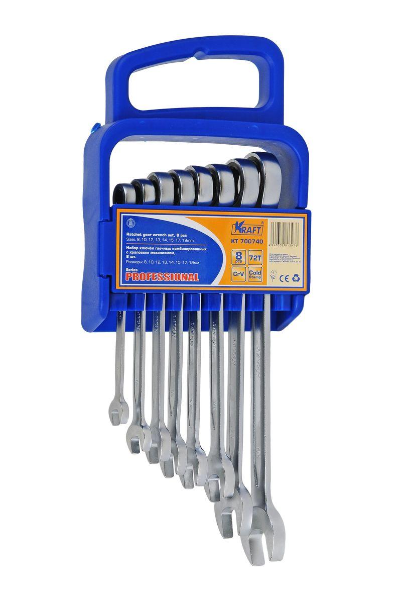 Набор комбинированных гаечных ключей Kraft Professional, с храповым механизмом, 8 мм - 19 мм, 8 шт09519Набор комбинированных гаечных ключей Kraft Professional с храповым механизмом, предназначен для профессионального применения в решении сантехнических, строительных и авторемонтных задач, а также для бытового использования.Размеры ключей входящих в набор: 8 мм, 10 мм, 12 мм, 13 мм, 14 мм, 15 мм, 17 мм, 19 мм.Комбинированный ключ представляет собой соединение рожкового и накидного гаечных ключей. Обе стороны комбинированного ключа имеют одинаковый размер. Комбинированный ключ - это необходимый предмет в каждом доме. Головка с храповым механизмом устраняет необходимость каждый раз устанавливать ключ на крепежный элемент.