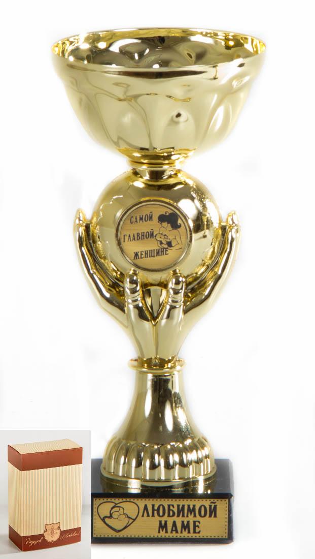 Кубок Руки!Любимая женщина!, h18см, картонная коробка41619Фигурка подарочная объемная,с основанием из искусственного мрамора h 18см золотой