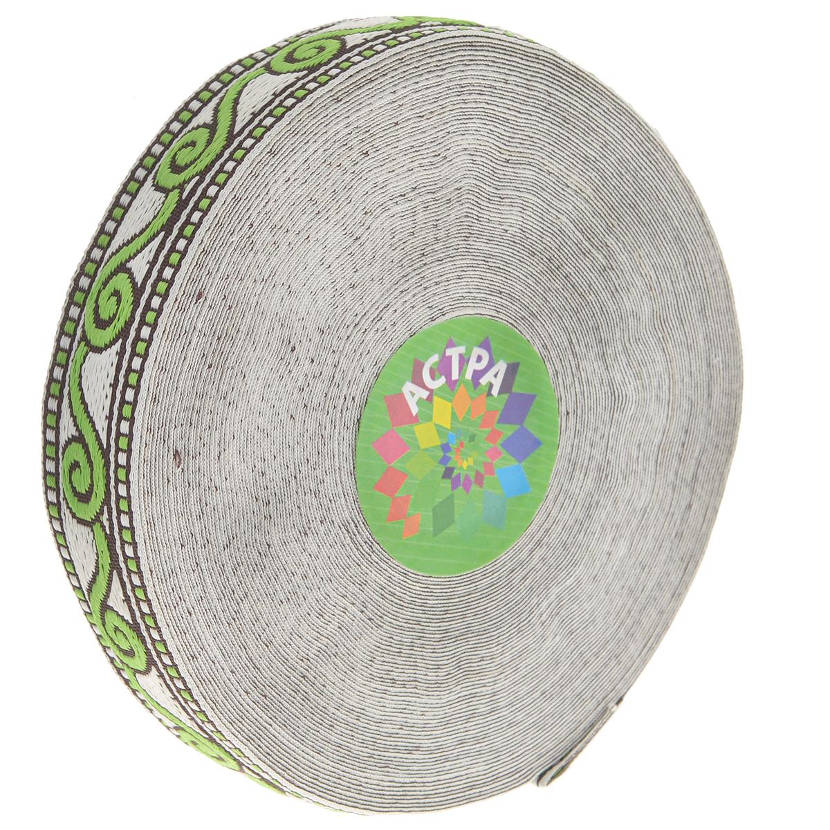 Тесьма декоративная Астра, цвет: зеленый (2), ширина 2 см, длина 16,4 м. 77032717701656_34Декоративная тесьма Астра выполнена из текстиля и оформлена оригинальным орнаментом. Такая тесьма идеально подойдет для оформления различных творческих работ таких, как скрапбукинг, аппликация, декор коробок и открыток и многое другое. Тесьма наивысшего качества и практична в использовании. Она станет незаменимом элементов в создании рукотворного шедевра. Ширина: 2 см.Длина: 16,4 м.