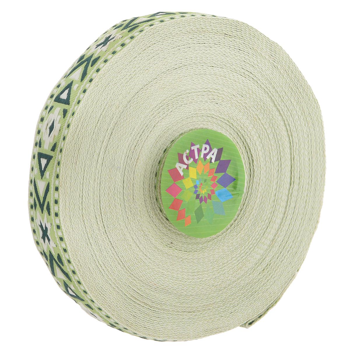 Тесьма декоративная Астра, цвет: зеленый (2), ширина 2 см, длина 16,4 м. 77032697703348_84/79LДекоративная тесьма Астра выполнена из текстиля и оформлена оригинальным орнаментом. Такая тесьма идеально подойдет для оформления различных творческих работ таких, как скрапбукинг, аппликация, декор коробок и открыток и многое другое. Тесьма наивысшего качества и практична в использовании. Она станет незаменимом элементов в создании рукотворного шедевра. Ширина: 2 см.Длина: 16,4 м.