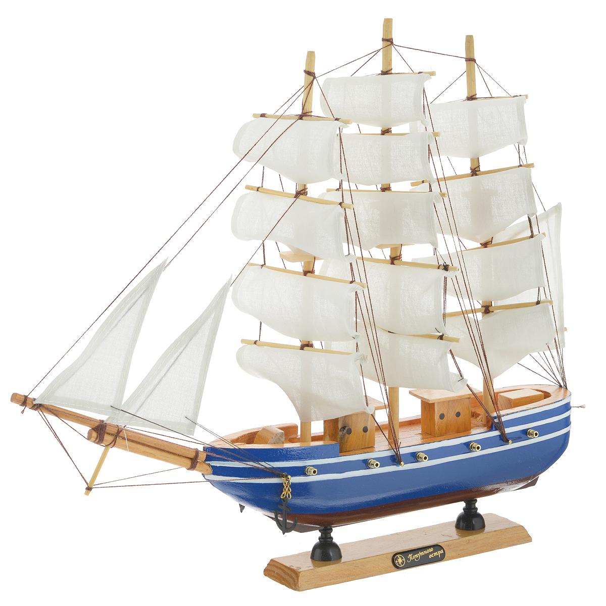 Корабль сувенирный Попутного ветра, длина 41 см. 56419312723Сувенирный корабль Попутного ветра, изготовленный из дерева и текстиля, это великолепный элемент декора рабочей зоны в офисе или кабинете. Корабль с парусами помещен на деревянную подставку. Время идет, и мы становимся свидетелями развития технического прогресса, новых учений и практик. Но одно не подвластно времени - это любовь человека к морю и кораблям. Сувенирный корабль наполнен историей и силой океанских вод. Данная модель кораблика станет отличным подарком для всех любителей морей, поклонников историй о покорении океанов и неизведанных земель. Модель корабля - подарок со смыслом. Издавна на Руси считалось, что корабли приносят удачу и везение. Поэтому их изображения, фигурки и точные копии всегда присутствовали в помещениях. Удивите себя и своих близких необычным презентом.