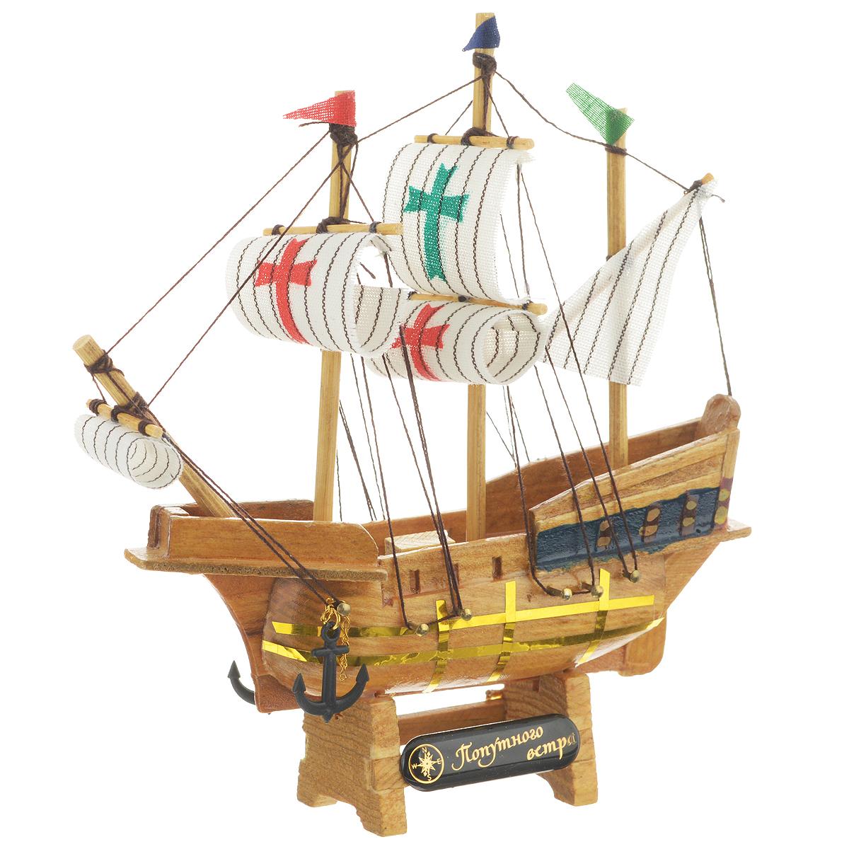 Корабль сувенирный Попутного ветра, длина 15 см12723Сувенирный корабль Попутного ветра, изготовленный из дерева и текстиля, это великолепный элемент декора рабочей зоны в офисе или кабинете. Корабль с парусами и якорями помещен на деревянную подставку. Время идет, и мы становимся свидетелями развития технического прогресса, новых учений и практик. Но одно не подвластно времени - это любовь человека к морю и кораблям. Сувенирный корабль наполнен историей и силой океанских вод. Данная модель кораблика станет отличным подарком для всех любителей морей, поклонников историй о покорении океанов и неизведанных земель. Модель корабля - подарок со смыслом. Издавна на Руси считалось, что корабли приносят удачу и везение. Поэтому их изображения, фигурки и точные копии всегда присутствовали в помещениях. Удивите себя и своих близких необычным презентом.
