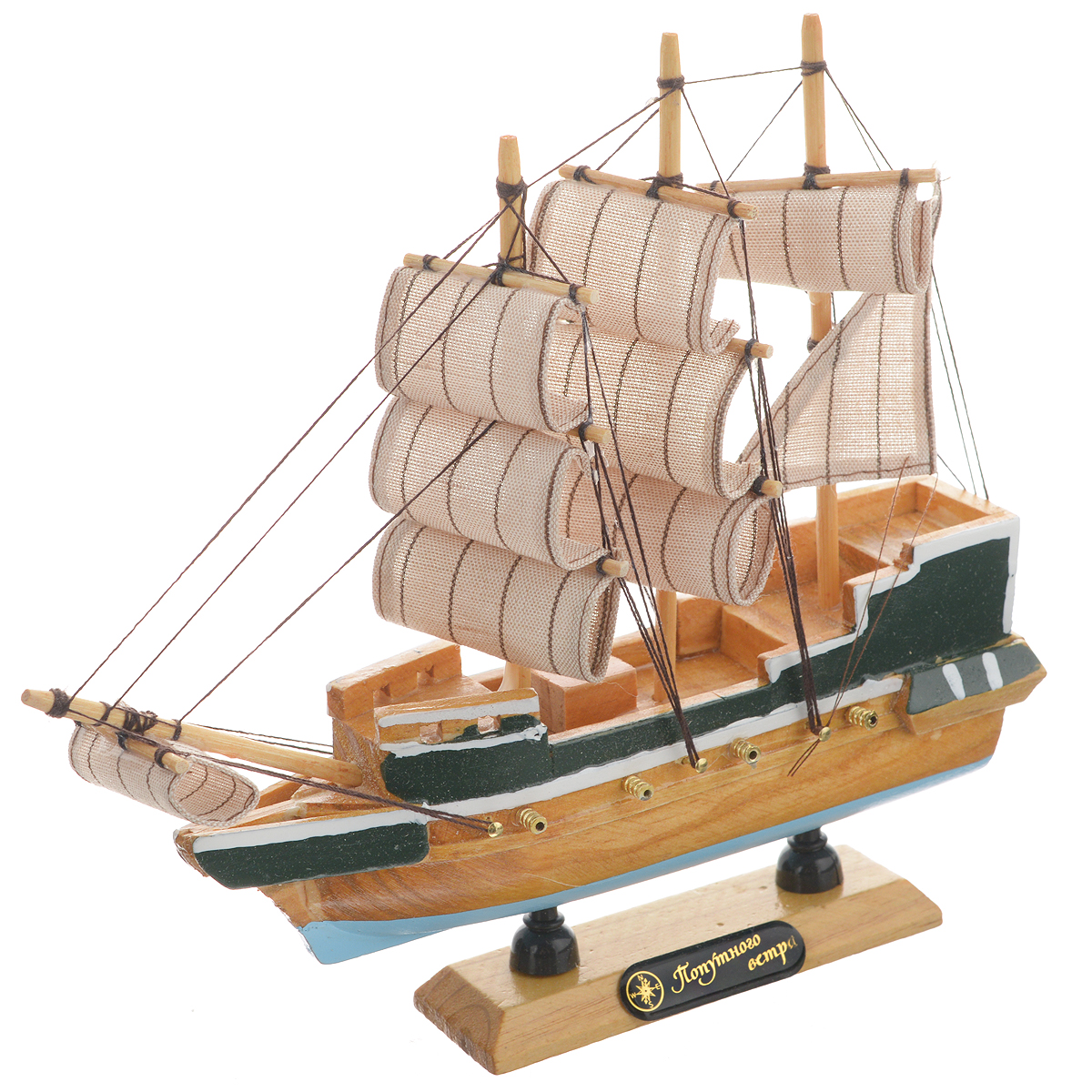 Корабль сувенирный Попутного ветра, длина 20 см. 33531698Сувенирный корабль Попутного ветра, изготовленный из дерева и текстиля, это великолепный элемент декора рабочей зоны в офисе или кабинете. Корабль с парусами и якорями помещен на деревянную подставку. Время идет, и мы становимся свидетелями развития технического прогресса, новых учений и практик. Но одно не подвластно времени - это любовь человека к морю и кораблям. Сувенирный корабль наполнен историей и силой океанских вод. Данная модель кораблика станет отличным подарком для всех любителей морей, поклонников историй о покорении океанов и неизведанных земель. Модель корабля - подарок со смыслом. Издавна на Руси считалось, что корабли приносят удачу и везение. Поэтому их изображения, фигурки и точные копии всегда присутствовали в помещениях. Удивите себя и своих близких необычным презентом.