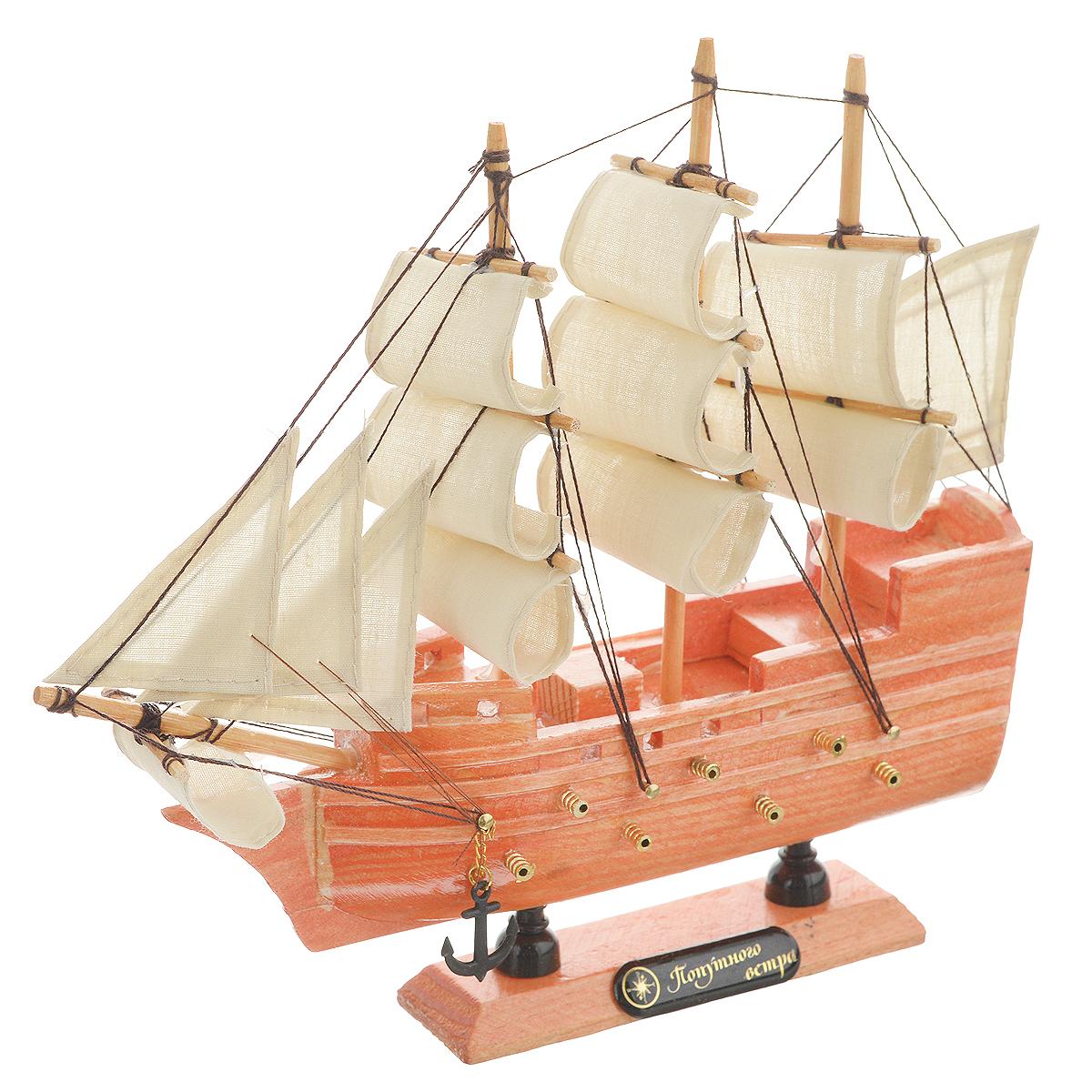 Корабль сувенирный Попутного ветра, длина 20 см. 336THN132NСувенирный корабль Попутного ветра, изготовленный из дерева и текстиля, это великолепный элемент декора рабочей зоны в офисе или кабинете. Корабль с парусами и якорями помещен на деревянную подставку. Время идет, и мы становимся свидетелями развития технического прогресса, новых учений и практик. Но одно не подвластно времени - это любовь человека к морю и кораблям. Сувенирный корабль наполнен историей и силой океанских вод. Данная модель кораблика станет отличным подарком для всех любителей морей, поклонников историй о покорении океанов и неизведанных земель. Модель корабля - подарок со смыслом. Издавна на Руси считалось, что корабли приносят удачу и везение. Поэтому их изображения, фигурки и точные копии всегда присутствовали в помещениях. Удивите себя и своих близких необычным презентом.