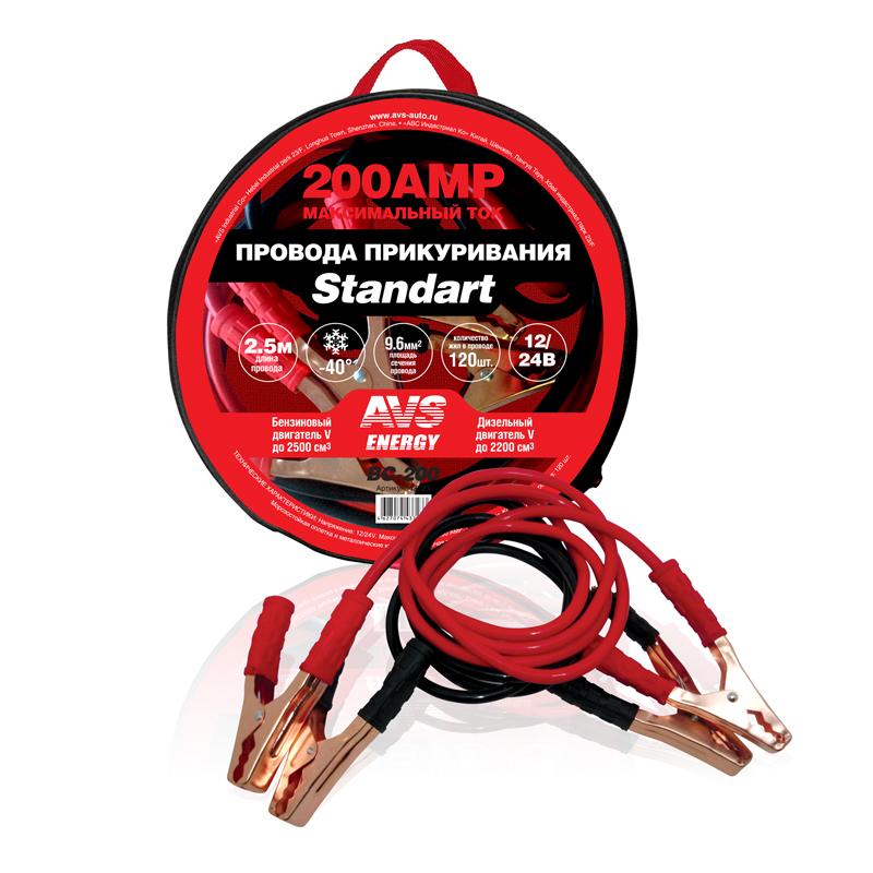 Провода прикуривания AVS BC-200, медные, морозостойкие, 200 А, 2,5 мVA4211 BD1Провода прикуривания AVS BC-200 предназначены для пуска двигателя автомобиля с разряженной аккумуляторной батареей от аккумулятора другого автомобиля.Напряжение: 12/24 В.Максимальный ток: 200 A.Кол-во жил в проводе: 120 шт.Площадь сечения: 9,6 мм.Длина: 2,5 м.Рабочая температура: от -40°C до +80°C.
