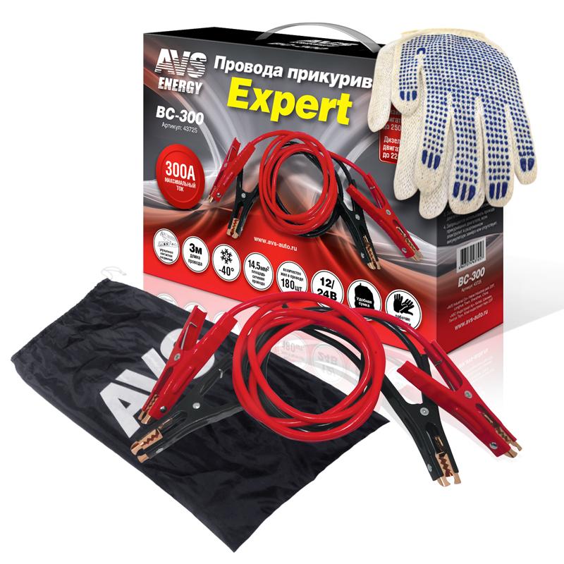 Провода прикуривания AVS Expert, 300 А, 3 м93729103Провода прикуривания AVS Expert предназначены для запуска автомобиля с разряженной батареей от аккумулятора другого автомобиля.В комплекте удобная сумка и перчатки.Длина провода: 3 м.Морозостойкость: -40°С.Площадь сечения провода: 14,5 мм2.Количество жил в проводе: 180.Напряжение: 12/24В.Максимальный ток: 300 А.