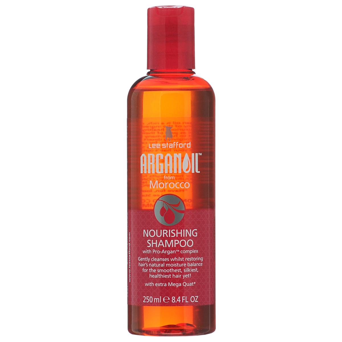 Lee Stafford Питательный шампунь для волос с аргановым маслом Arganoil From Marocco, 250 мл lee stafford шампунь для вьющихся волос here come the curls 250 мл