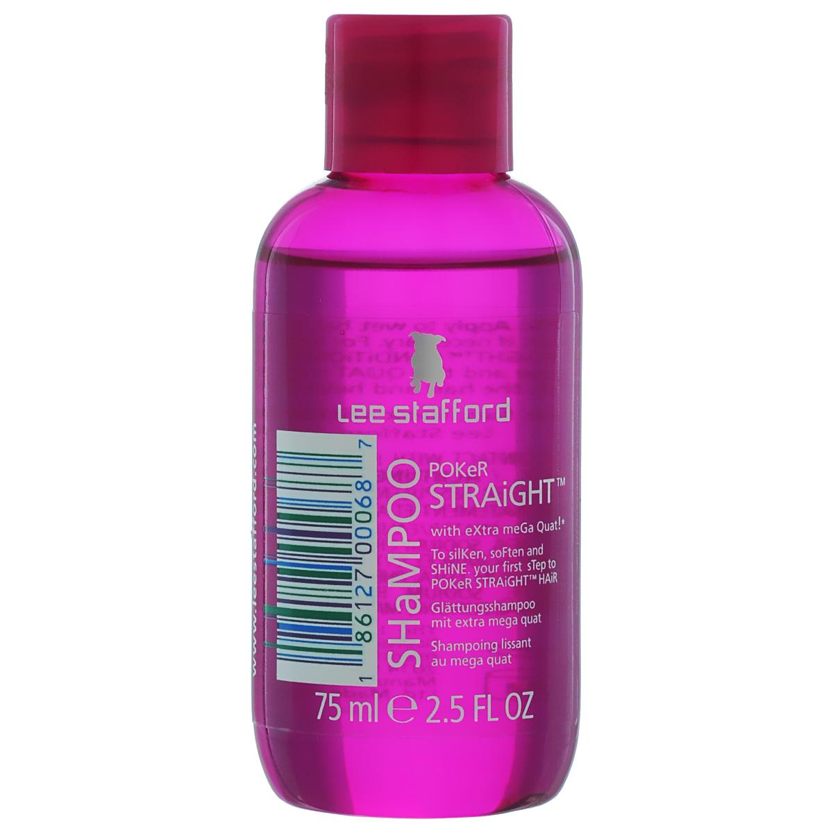 Lee Stafford Шампунь для выпрямления волос Poker Straight Mini, 75 млSCHJ104Шампунь для выпрямления волос Poker Straight Shampoo, 75 мл. Содержит уникальный компонент Quat, который, попадая на волосы, смягчает и выпрямляет их. Придает ощущение шелковистости и облегчает расчесывание.