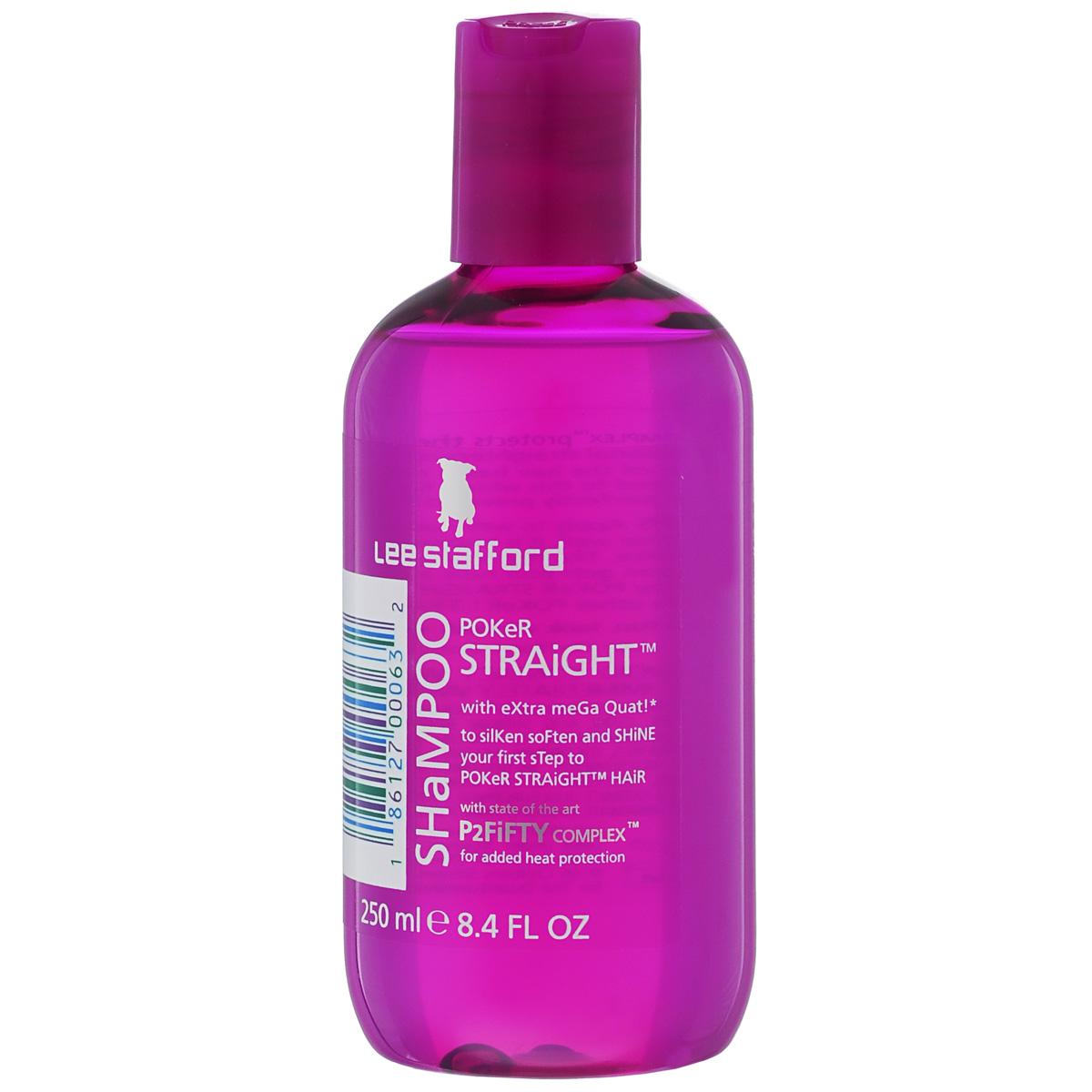 Lee Stafford Шампунь для выпрямления волос Poker Straight, 250 млSCHJ102Шампунь для выпрямления волос Poker Straight Shampoo, 75 мл. Содержит уникальный компонент Quat, который, попадая на волосы, смягчает и выпрямляет их. Придает ощущение шелковистости и облегчает расчесывание.