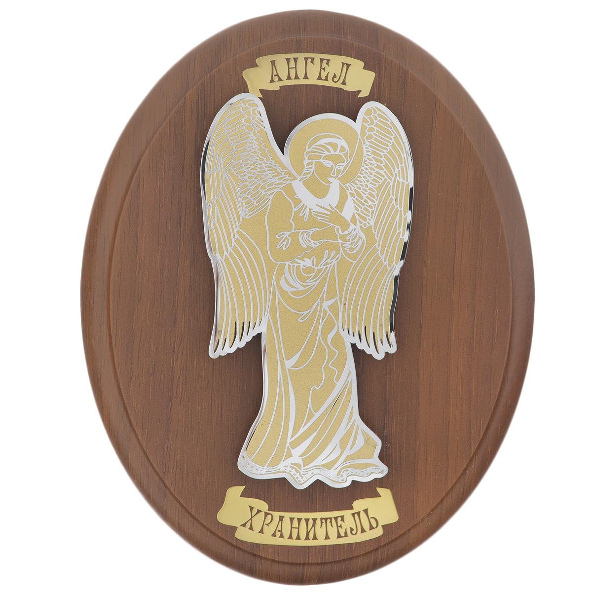 Панно Ангел-Хранитель, 13 см х 16,5 смAL-022Панно Ангел-Хранитель - замечательный сувенир и прекрасный элемент декора. Основание изделия выполнено из МДФ, по центру размещена металлическая пластина из латунированной стали, которая выполнена в форме ангела и украшена рельефным рисунком. Панно оформлено надписью Ангел Хранитель золотистого цвета; технология нанесения текста - лазерная гравировка. С задней стороны имеется металлическая петелька для размещения на стене. Панно упаковано в изысканную подарочную коробку, закрывающуюся на замочек. Внутренняя поверхность коробки задрапирована атласной тканью светлых тонов.