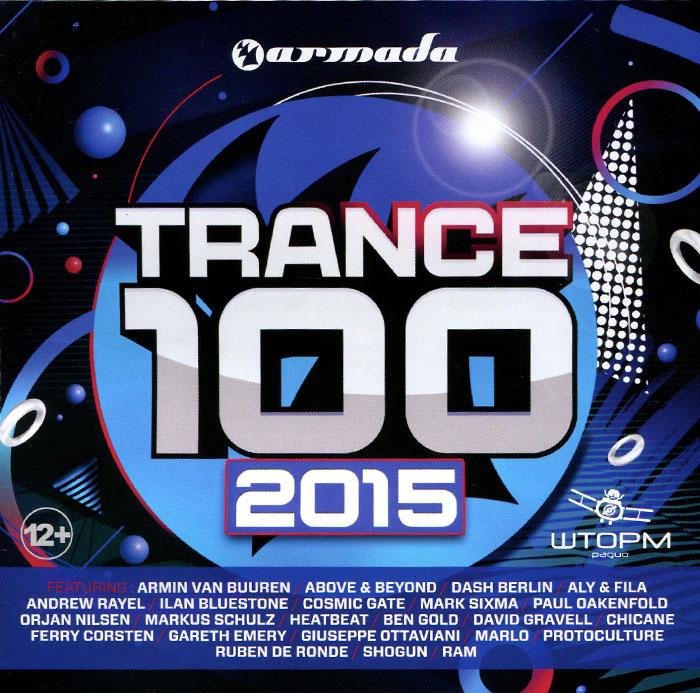 Armada Trance 100 (mp3)