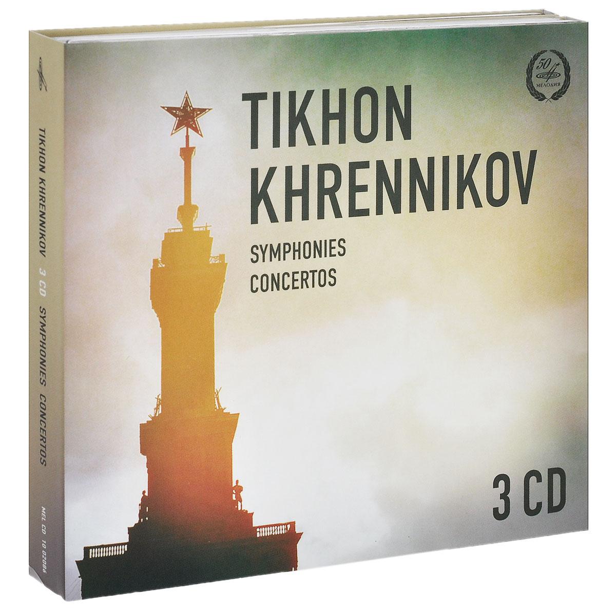 Tikhon Khrennikov. Symphonies. Concertos (3 CD)