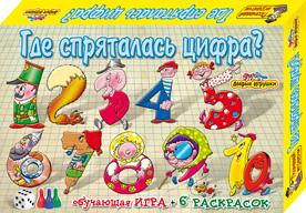 Добрые Игрушки Обучающая игра Где спряталась цифра? где игрушки повтарюшки в москве