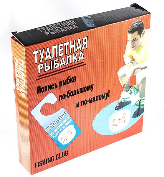 Туалетная рыбалка Эврика35813Туалетная рыбалка Эврика представляет собой набор, при помощи которого можно скрасить время, проведенное в уборной. В набор входят: специальный текстильный коврик, складной аквариум из толстого полиэтилена, магнитная удочка, набор пластиковых рыбок и дверная табличка с просьбой не беспокоить.Расстелив коврик возле унитаза, расправьте стенки аквариума, придав ему форму емкости, заполните его водой, опустите в емкость рыбок, и попытайтесь выудить их при помощи удочки. Не забудьте предварительно снабдить входную дверь сообщением о ваших планах на рыбалку, чтобы ваш улов не распугали! Напольная игра мини-рыбалка - это веселое развлечение для взрослых.