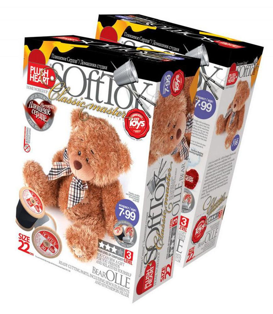 Набор для создания мягкой игрушки Медведь Олле фантазер josephine набор плетение из фольги серебрянная роза