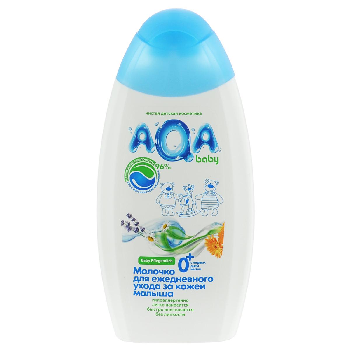 AQA baby Молочко для ежедневного ухода за кожей малышаFS-00897Бархатистое молочко для новорожденных специально создано для увлажнения кожи после купания, при сухости и шелушении. Легко наносится на тело, быстро впитывается без липкости. Обогащено натуральным маслом подсолнечника, экстрактом ромашки, лаванды, календулы и бисабололом, благотворно влияющими на нежную кожу.На 96% состоит из натуральных компонентов. Гипоаллергенное. Используется с рождения.