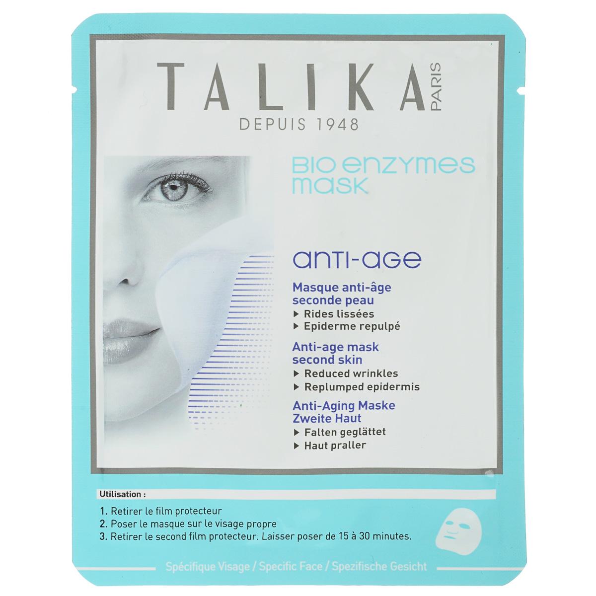 Talika Антивозрастная маска для лица Bio Enzymes, 20 гFS-00897Aнтивозрастная маска для лица Bio Enzymes. Входящий в состав маски коллаген увлажняет и разглаживает морщины, женьшень и бамбук придают коже сияние и яркость.