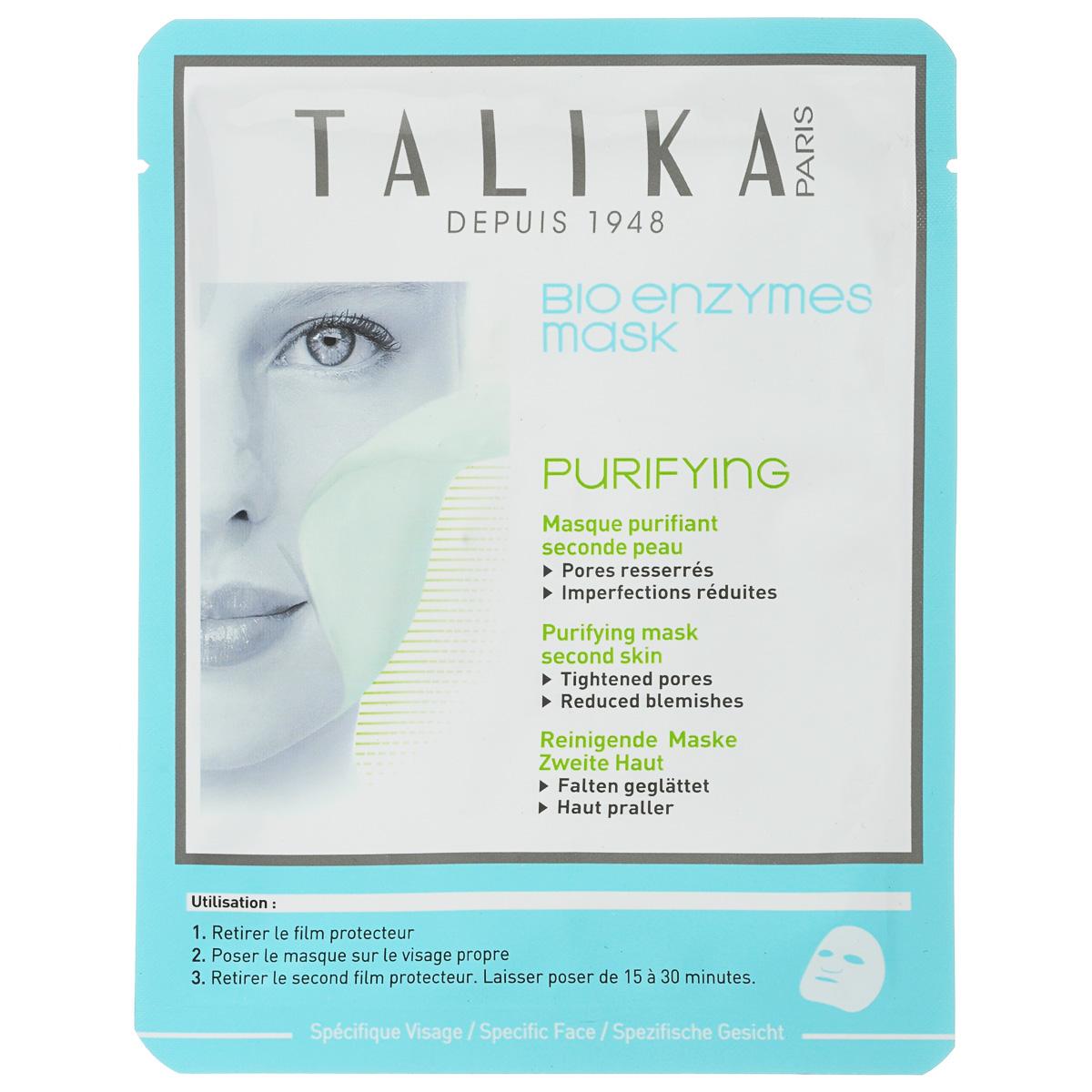 Talika Маска для лица Bio Enzymes, очищающая, 20 гFS-36054Очищающая маска для лица Bio Enzymes. Экстракт корицы и арника горная придают матовость коже, успокаивают, сужают поры. Орех органовый смягчает и защищает кожу благодаря витамину E.