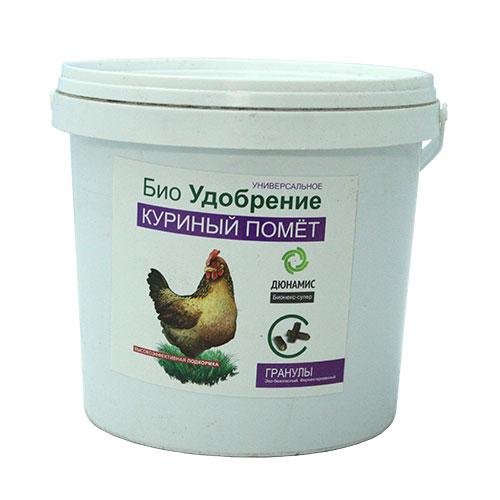 Био-удобрение Дюнамис Куриный помет, в гранулах, 2 лBH0119-RБио-удобрение Дюнамис Куриный помет - это универсальное удобрение для всех видов культур, обладает повышенными показателями азота, калия и фосфора. Уникальная сбалансированная формула веществ способствует увеличению урожайности до 47%, улучшению приживаемости рассады и черенков. Благодаря такому удобрению, повышается сопротивляемость к заболеваниям, также это эффективная помощь при дефиците питания и влаги.Варианты применения:- сухие корневые подкормки;- в лунку при посадке; - добавление в грунт перед посадкой; - жидкие корневые подкормки.Состав: ферментированный навоз КРС, помет, биокатализатор.Объем: 2 л.Товар сертифицирован.