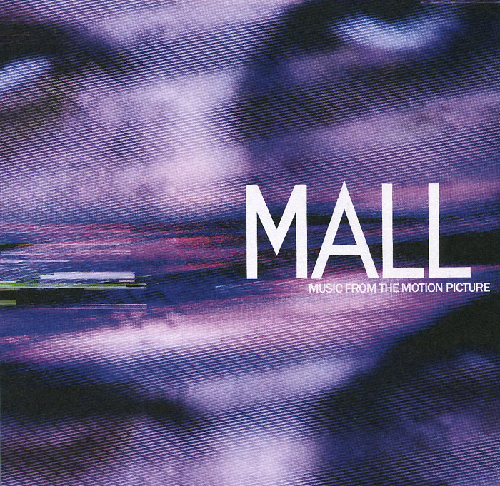 Mall. Music From The Motion Picture fantasy inc prestige records