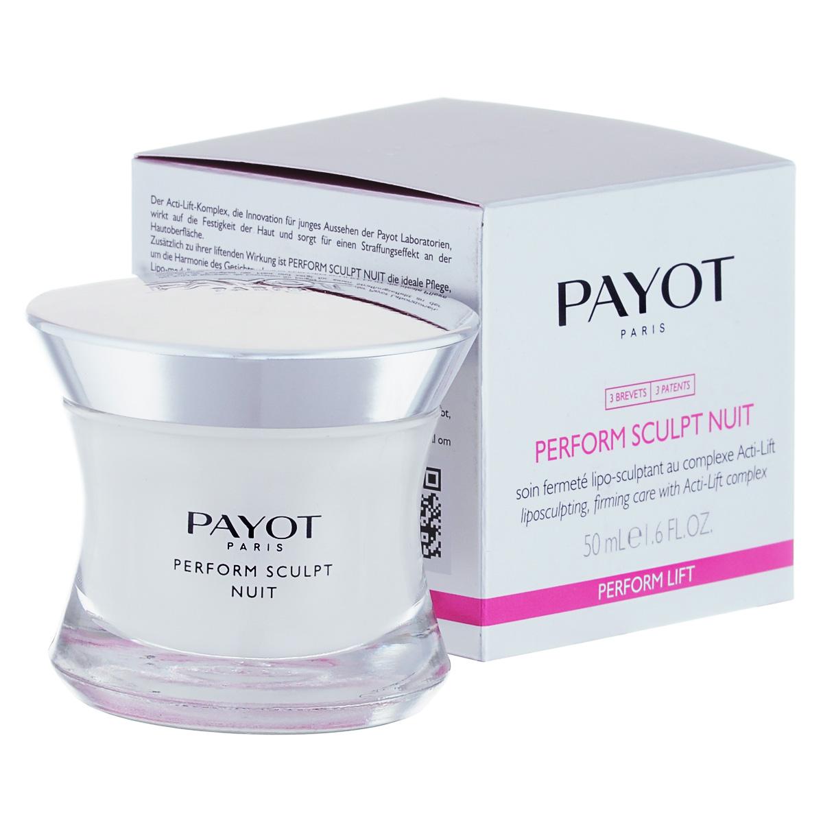 Payot Ночное средство для моделирования овала лица и повышения упругости кожи Perform Lift 50 мл payot интенсивно укрепляющее и подтягивающее средство perform lift для лица 50 мл