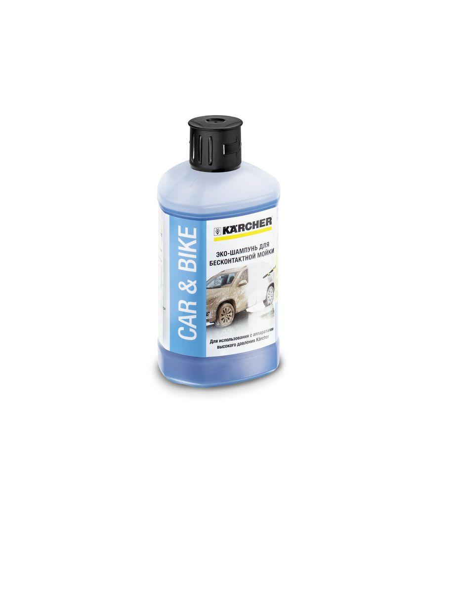 Эко-шампунь Karcher Car & Bike для бесконтактной мойки, 1 л 6.295-744.0SevenЭко-шампунь Karcher Car & Bike - сильнодействующее, активно очищающее моющее средство. Предназначен для использования с аппаратами высокого давления Karcher и только с пенной насадкой. Может применяться для очистки автомобилей, мотоциклов, трейлеров, лодок и прочих транспортных средств. Без труда устраняет такие типы загрязнений, как уличная грязь, пыль, остатки листьев или биологические отложения. Дополнительный усилитель пенообразования обеспечит сильнодействующую, вязкую и высокоэффективную пену. Шампунь не содержит фосфатов.Высыхание средства на очищаемой поверхности не допускается!Объем шампуня: 1 л. Состав: 5% и менее - неионные тензиды; 15-30% - анионные тензиды; консервант, метилизотиазолион, бензизотиазолион, ароматизаторы.