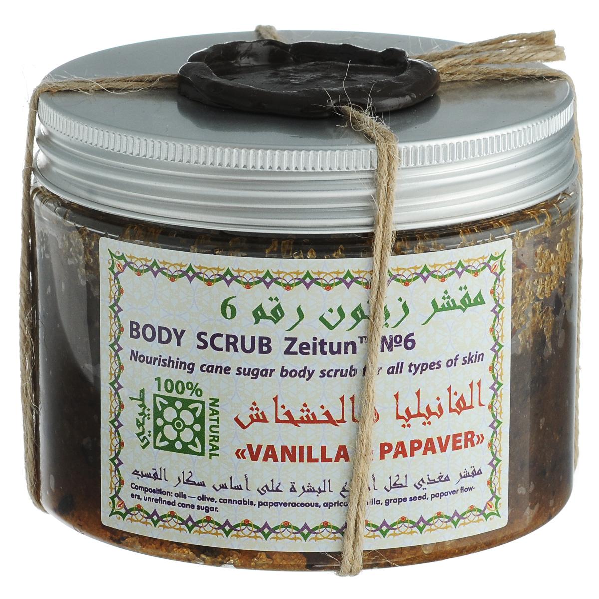 Зейтун Скраб для тела №6 сахарный Ваниль и мак, 500 млFS-00897Деликатно очищает кожу, мягко отшелушивает отмершие клетки, полирует и разглаживает кожу. Благодаря богатому составу натуральных масел великолепно увлажняет и питает кожу, тонизирует её, насыщает витаминами и минералами, способствует восстановлению собственного липидного барьера. Оставляет на коже «вкусный» натуральный аромат.
