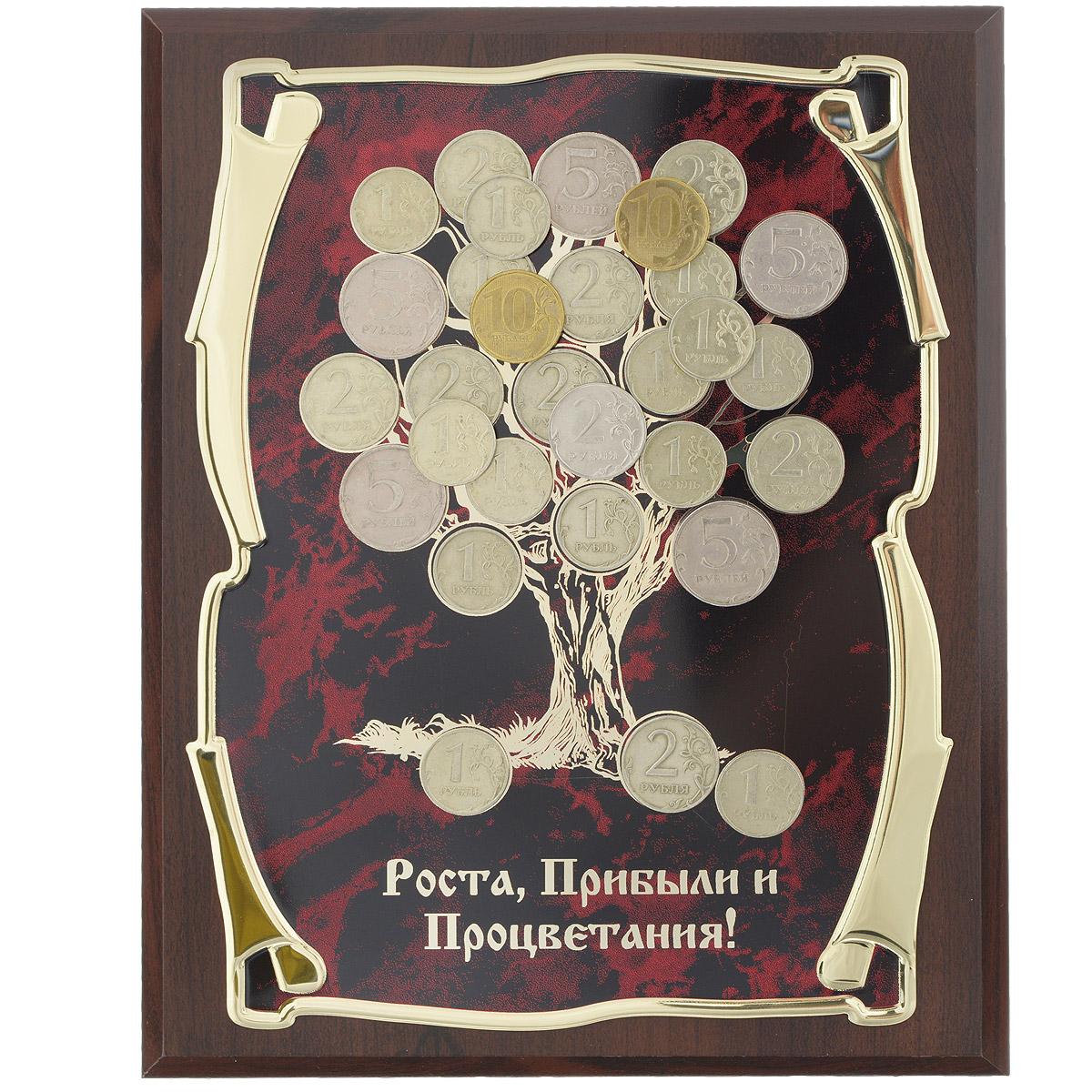 Панно Денежное дерево, 20,5 х 25,5 см 60301001IDEA CT3-06Панно Денежное дерево - замечательный сувенир и прекрасный элемент декора. Прямоугольное основание изделия выполнено из МДФ темно-коричневого цвета. По центру размещена металлическая пластина из латунированной стали с изображением дерева, декорированного настоящими монетами. Ниже расположена надпись Роста, Прибыли и Процветания!. Технология нанесения текста - лазерная гравировка. С задней стороны имеются отверстия для размещения на стене. Панно упаковано в изысканную подарочную коробку, закрывающуюся на замочек. Внутренняя поверхность коробки задрапирована атласной тканью светлых тонов.