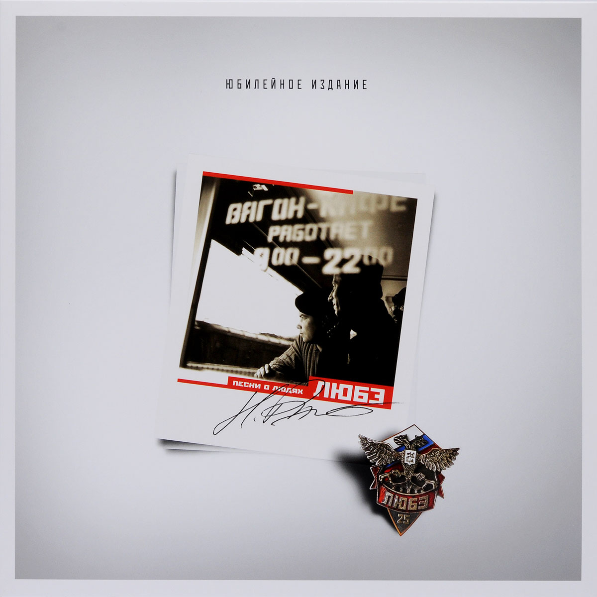 LP 1:Tracks 1 - 4 LP 2:Tracks 5 - 9