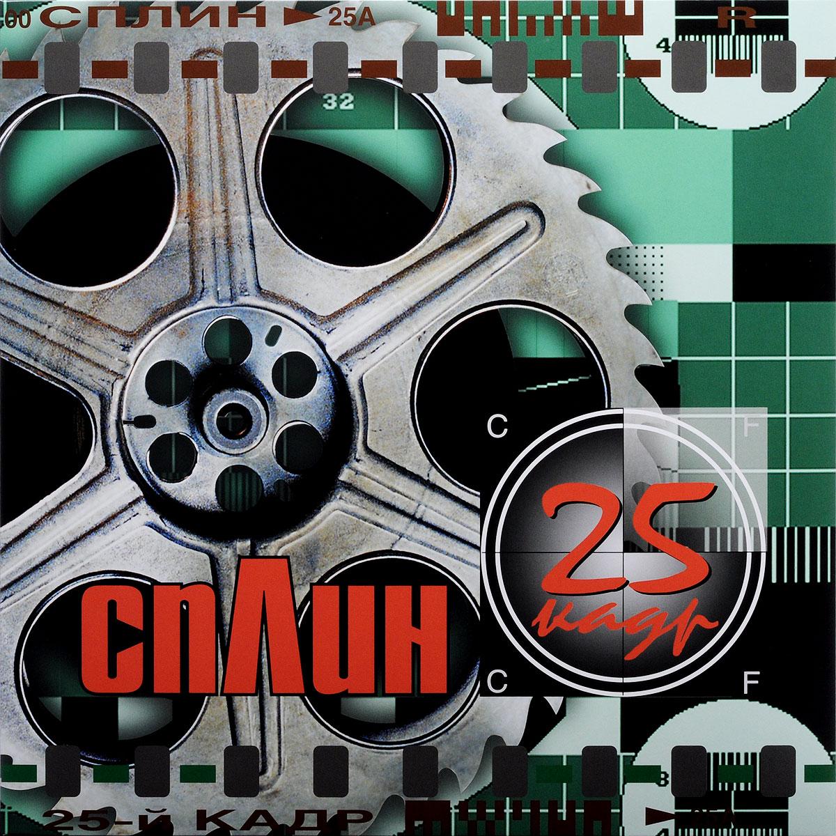 LP 1:Tracks 1-7LP 2:Tracks 8-13