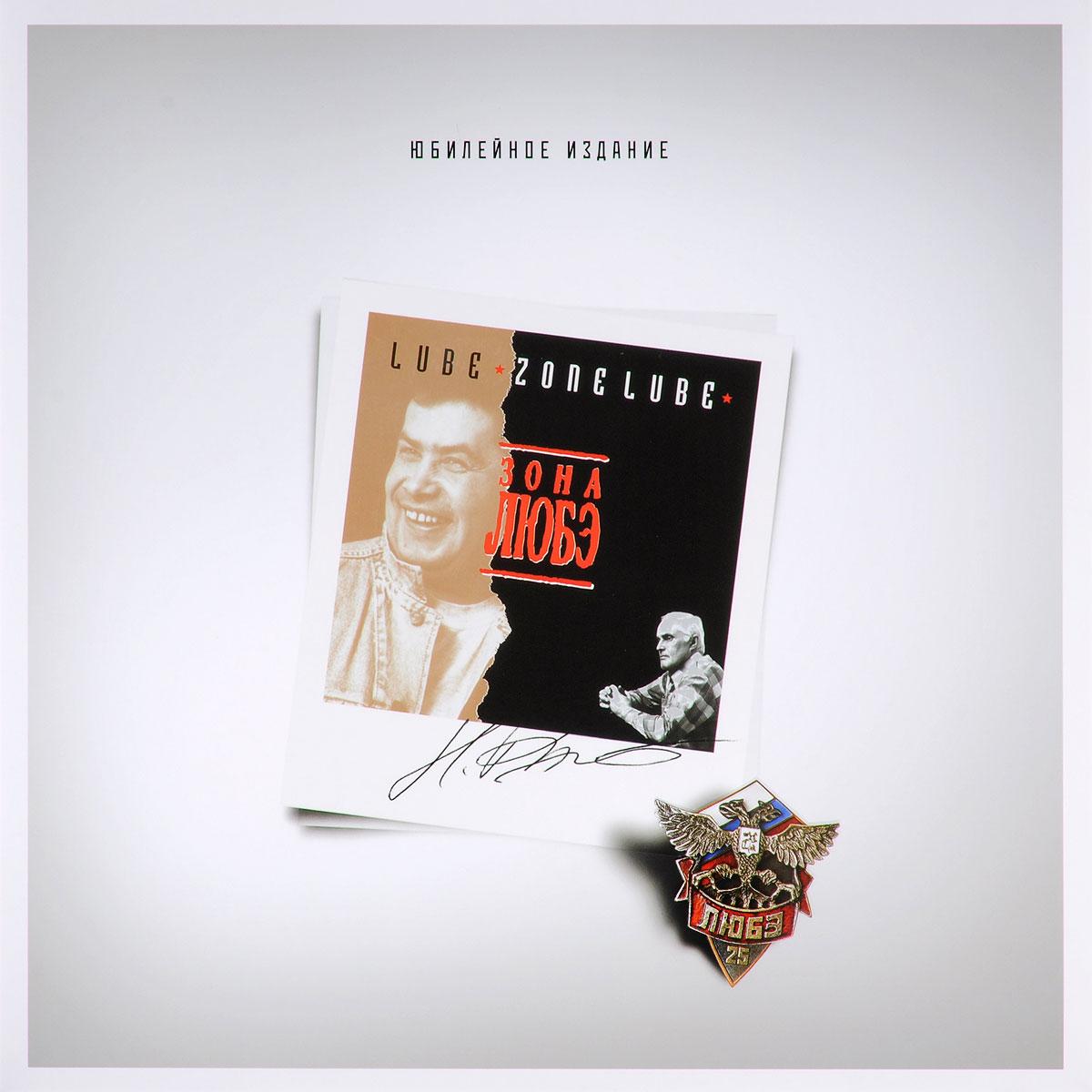 LP 1:Tracks 1 - 5LP 2:Tracks 6- - 10