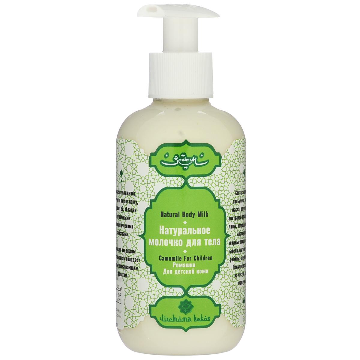 Зейтун Молочко для тела Ромашка, 200 млFS-00897Прекрасно увлажняет, смягчает и питает кожу, защищает её, обладая натуральными антисептическими свойствами. Благодаря входящим в состав маслам обладает мягким успокаивающим эффектом.