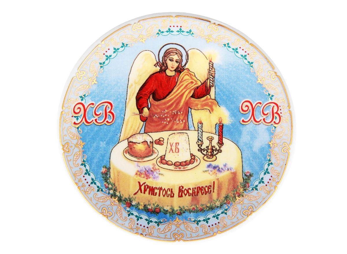 Тарелка декоративная Ангел, диаметр 10 см